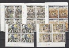 IRAQ 1976 Official Opt on BIRDS set 5v Plate Corner Blocks of Four Superb MNH.