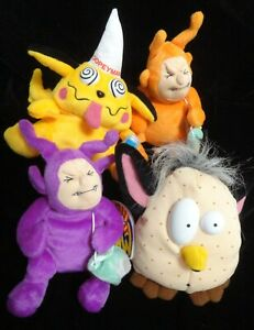 MEANIES TWISTED TOYS SERIES 1999 4 Pc. Set LIMITED EDITION & RARE