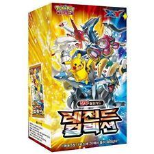 1 Booster Pokémon XY Legend collection - Coréen