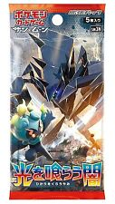 Pokemon Sun & Moon SM3 Light Consuming Darkness Booster pack - UK BR