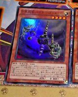 YUGIOH JAPANESE ULTRA RARE HOLO CARD CARTE MVP1-JP035 Buster Gundil KC JAPAN **