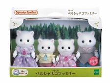Sylvania family doll Persian cat family