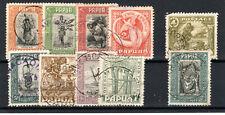 More details for australia - papua (british new guinea) 1932-40 values to 2s fu cds