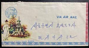 1958 Korea Military Airmail Cover Tabo Pagoda At Pulkuk Temple