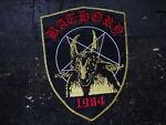 skydevil-slam9525