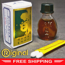 Original China Brush Suifan's Kwang Tze Solution Male Delay Oil