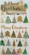 SPECIAL BROTHER CHRISTMAS CARD ~ MODERN DESIGN ~ QUALITY CARD & NICE VERSE