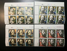 Gb Qeii Sg1607-1610 Tennyson Set Cylinder Blocks of 6 1992 Stamps Mnh