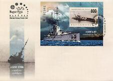 Hungary 2018 FDC Battleship Saint Stephen 1v MS Cover Ships Boat Nautical Stamps
