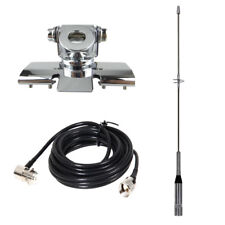 200W Antenna + Clip mount RB-400 + Mount Cable 5M for QYT Car Radio KT-780PLUS