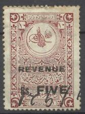 Iraq Irak 1918-1920, Revenue, Surcharged 5 Rs. Scarce Used, 5488