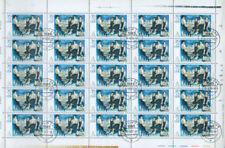 Germany PF German & Colonies Sheet Stamps