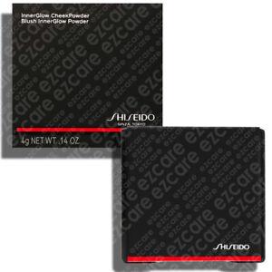 Shiseido InnerGlow CheekPowder 10 Medusa Pink 0.14oz/4g [Free USA Shipping]