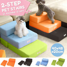 2-Step Mesh Folding Pet Dog Ramp Stairs Puppy Cat Animal Mat Bed House Cushion