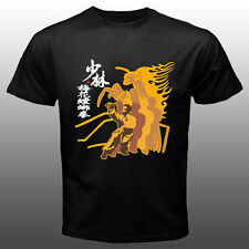New Chinese Shaolin Kung Fu Praying Mantis Fist Move Tai Chi T-shirt