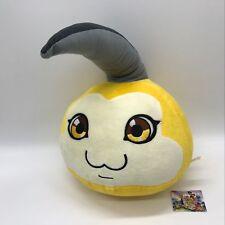 """Digimon Anime Tunomon Plush Soft Toy Stuffed Animal Doll Teddy 15"""" BIG"""