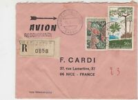 Rep Gabonaise 1969 Regd Airmail Libreville Cancels Trees Stamps Cover Ref 30739