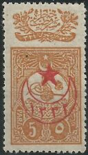 (TV01656) Turchia 1916 Stamps