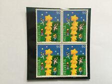 4 timbres suisses YT CH1637, Zum CH 996 se tenant neufs**