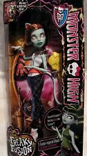 "Monster High Scarah Screams Doll 11"" Freaky Fusion Series Unopened *NEW* 2014"
