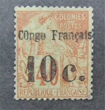 nystamps French Congo Stamp # 9 Used $380 Signed   A9y3000