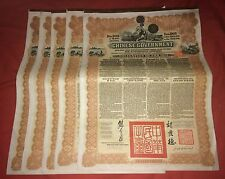5 x £20 Chinese Reorganisation Gold Loan of 1913 bond share certificate