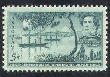 USA 1953 Boats/Ships/Transport/Mt Fuji/Mountains/Trees/People 1v (n29298)