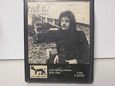 BILLY JOEL    8 TRACK TAPES