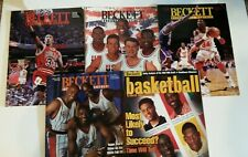Lot of 5 Beckett Basketball Magazine Monthly Price Guides (3 from 94, 1 - 97)