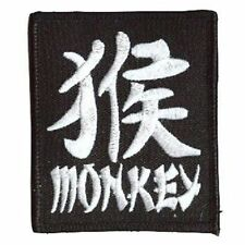 CHINESE BIRTH YEAR OF MONKEY ZODIAC Sheng Xiao Embroidered Biker Patch PAT-0413