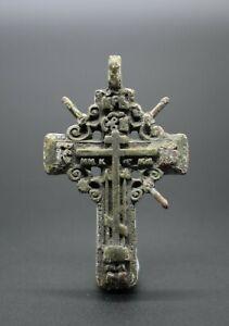 Post Medieval copper alloy openwork crucifix pendant C. 17th century AD