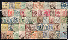 MONTENEGRO LOT, 55 OLD STAMPS, USED W/GOOD CANCELS, FOR STUDY
