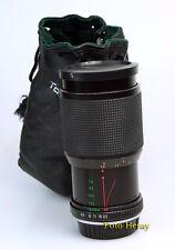Yashica / Contax Yashica DSB 70-180 mm ZOOM Objektiv defekt