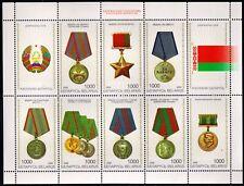 2008. Belarus. Medals. M/sheet. MNH