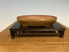 Beautiful Brown Glazed Shohin Size Bonsai Tree Pot By Heian Kouzan Jr. 5�