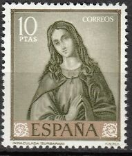 TIMBRE ESPAGNE  NEUF N° 1092 ** L IMMACULEE