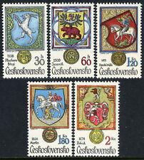 Czechoslovakia 2240-2244, MNH. Animals in Heraldry, 1979