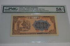 Rare first Edition China Banknote 1949 200 Yuan, PMG 58 Pick#840a
