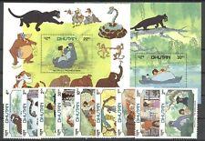 Walt Disney, Dschungelbuch - Bhutan - 781-789, Bl.91-92 ** MNH 1982