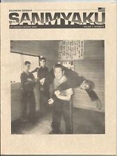 SANMYAKU VOL.1 ISSUE #5  BUFU DENSHO NINJUTSU NINPO MASAAKI HATSUMI COVER  RARE
