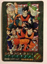 Dragon Ball Visual Adventure Part 95 ex 254 Prism