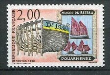 TIMBRE FRANCE NEUF** N° 2545 MUSEE DU BATEAU  DUNKERQUE