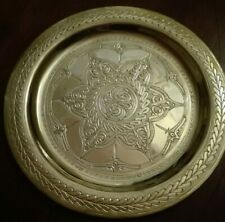 Vintage Hand Engraved Carved Polished Brass Tray  Wall Decor Plate morocco