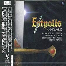 ESTPOLIS Denki GAME SOUND LEGEND CONSUMER SERIES Original Soundtrack CD