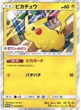 Japanese Pokemon, Pikachu 242/SM-P Foil Seven Eleven Promo Mint!