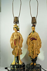"""Vintage Electric Lamps Pair Figural Asian MCM Emperor Empress  21""""  tall working"""