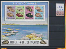 LN51366 Gilbert & Ellice Islands living cowries sheet MNH cv 25 EUR