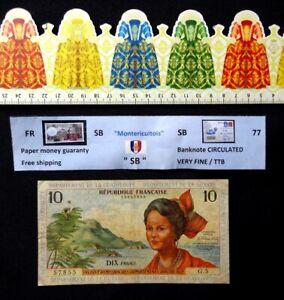 (FR), FRANCE, Billet de 10 Francs,Guadeloupe, Guyane .