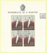 """SAN MARINO 1958 2° EMISSIONE FOGLIETTO """"PROPAGANDA SPORTIVA"""" APG"""