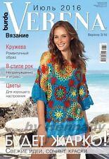Verena Magazine July Summer 2016